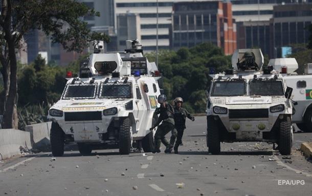 Сутички у Венесуелі: загинули двоє демонстрантів