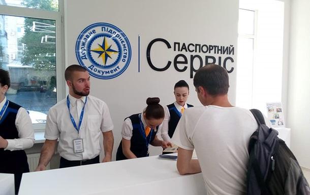 В Україні знову видають біометричні паспорти
