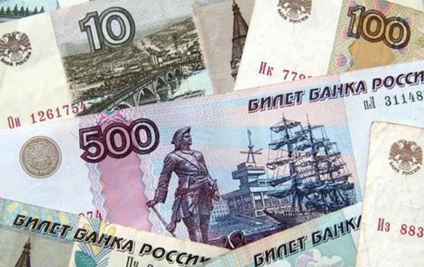 Сколько стоит паспорт гражданина РФ для жителя ДНР?