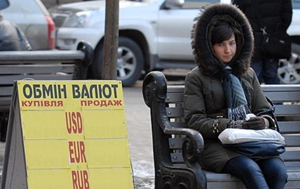 Готівковий долар дешевшає після свят