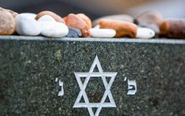 День памяти жертв Холокоста: у каждого имени есть свеча