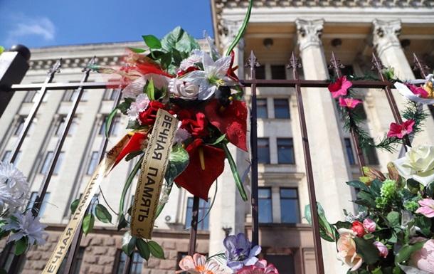 Події в Одесі. 5 років пожежі в Будинку профспілок