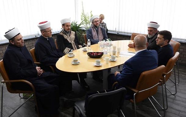 Зеленський зустрівся з лідерами мусульман України