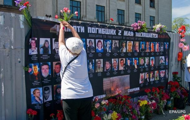Трагедія в Одесі. ГПУ звинувачує іноземців