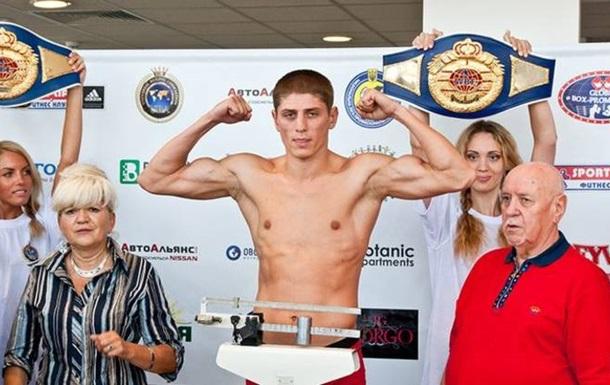 Українському боксеру Копиленкові не дали виграти пояс WBC