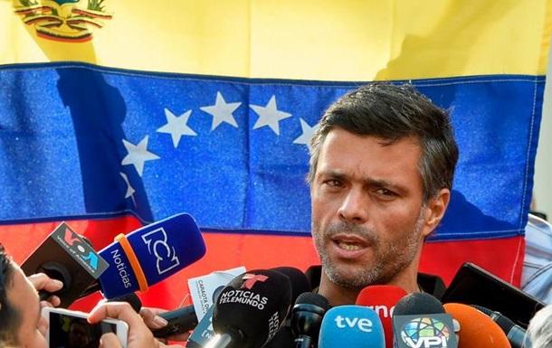Cуд постановив заарештувати лідера венесуельської опозиції Лопеса