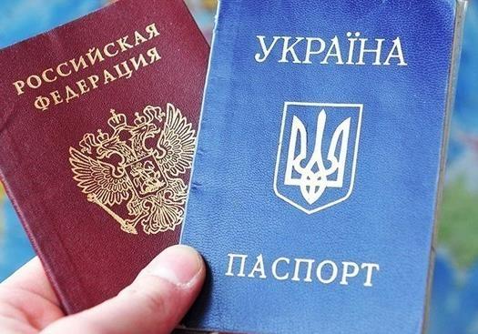Росія і Україна, ситуація з паспортами