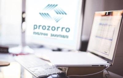 Малая приватизация уже принесла Украине миллиард гривен