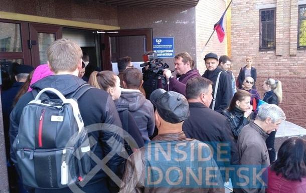 У Донецьку вишикувалася черга за російськими паспортами - ЗМІ