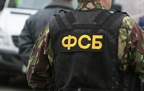 ФСБ заявила о задержании украинца на админгранице с Крымом
