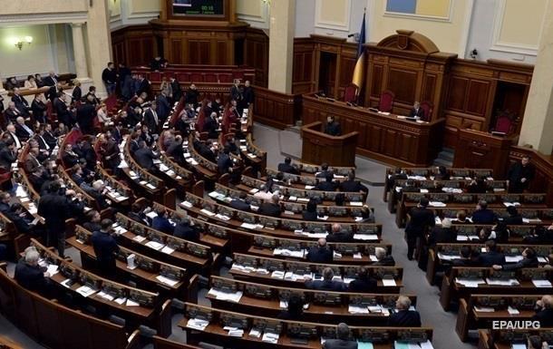 У Зеленського подали ідеологію партії Слуга народу