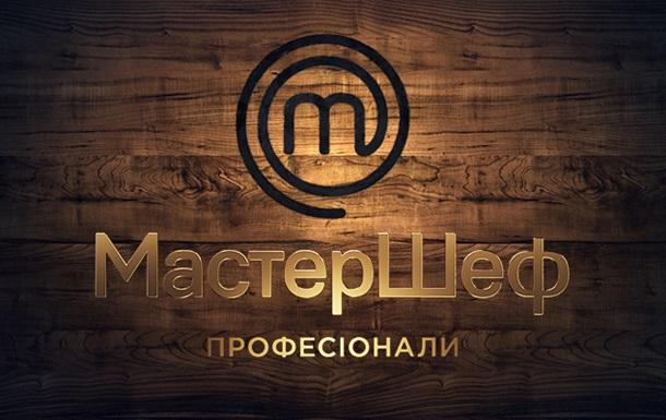 Смотреть онлайн МастерШеф Профессионалы 10 выпуск