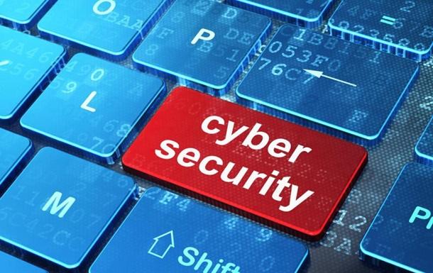 В Украине отрыт третий региональный центр кибербезопасности