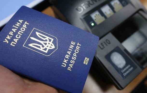 Український паспорт піднявся в рейтингу на декілька позицій