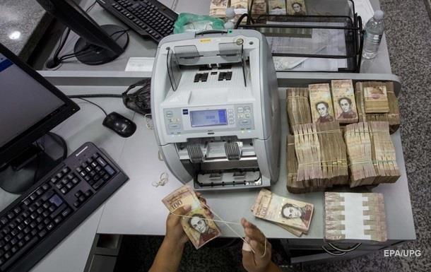 Бразилія перестала друкувати для Венесуели гроші