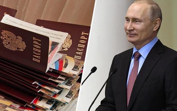 Почему Путин настаивает на выдаче жителям ЛДНР паспорта РФ?