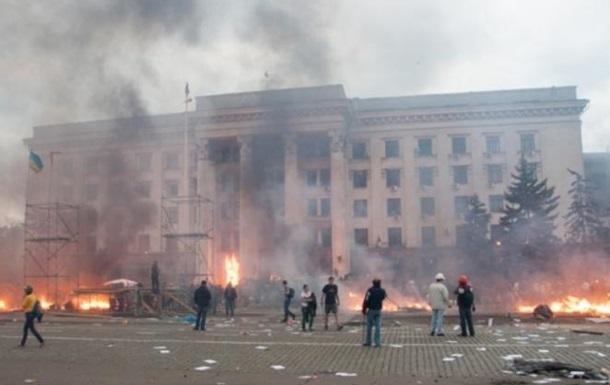 Трагедия 2 мая в Одессе: возможно ли примирение сторон?