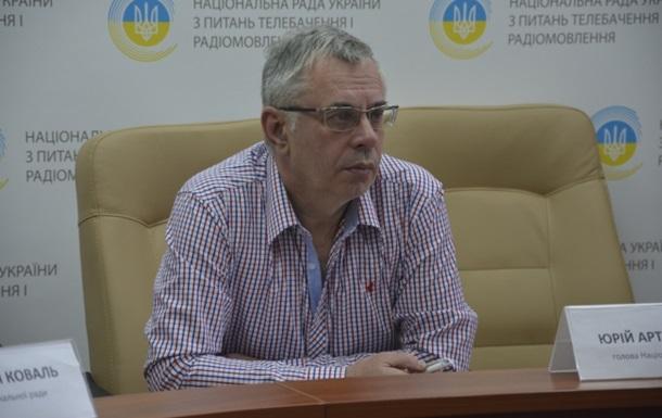 Глава Нацради телерадіомовлення подав у відставку