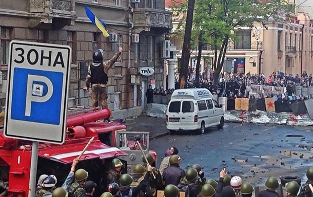 События 2 мая в Одессе: пламя Дома профсоюзов