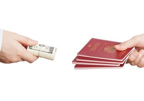 Госпошлина (мзда) на паспорт РФ: сколько стоит в ЛДНР?