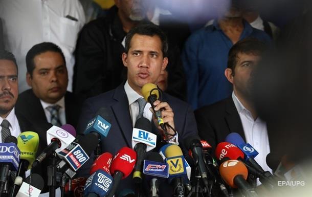 Гуайдо пояснив провал спроби повалити Мадуро