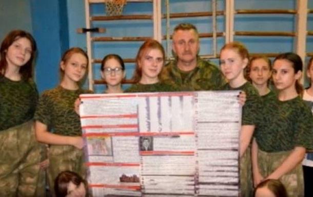 Правозащитники показали, как в  ДНР  готовят детей воевать