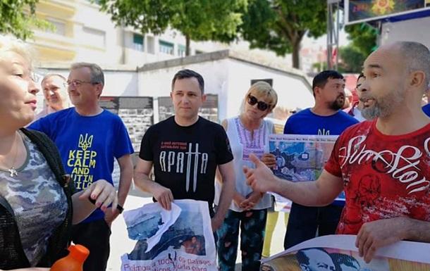У Португалії побилися українці та учасники акції Безсмертний полк