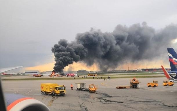 Пожежа в Шереметьєво: офіційно повідомляють про одного загиблого