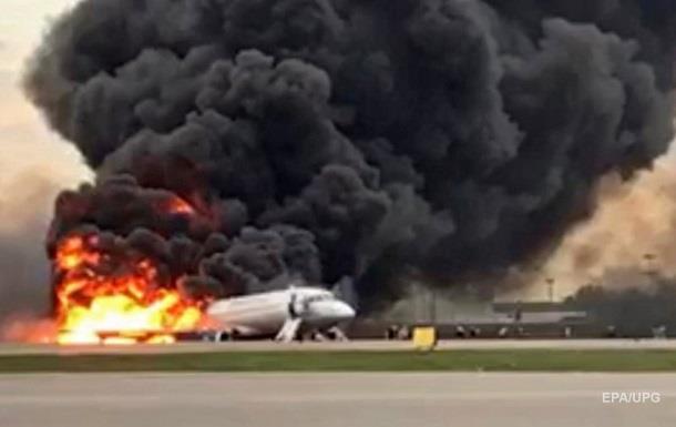Підсумки 05.05: Пожежа літака в РФ і вбивство копа