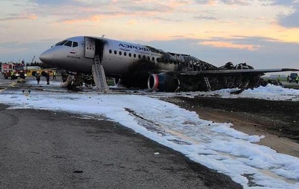 Знайдено  чорні скриньки  літака, що згорів у Шереметьєво
