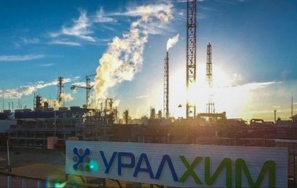 На хімзаводі в Росії стався вибух, є жертви