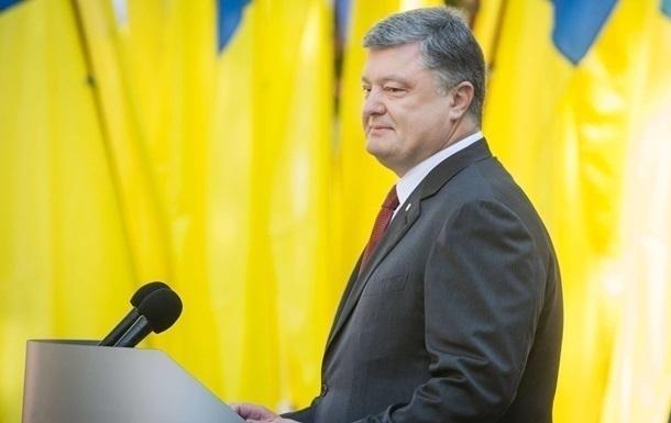 Порошенко задекларировал 325 млн грн с начала года