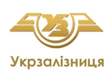 Металлургия и Укрзализныця. Когда наступит конец мучениям металлургов?