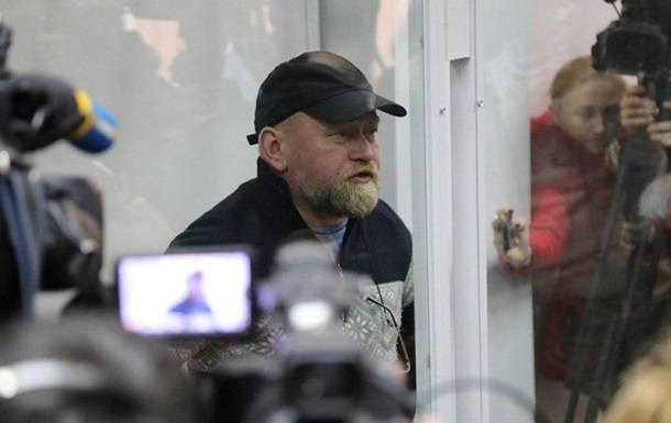 Рубан вернулся в Украину - адвокат