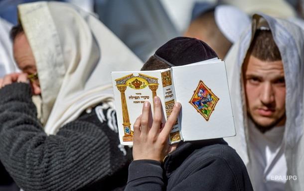 В Україні підрахували євреїв