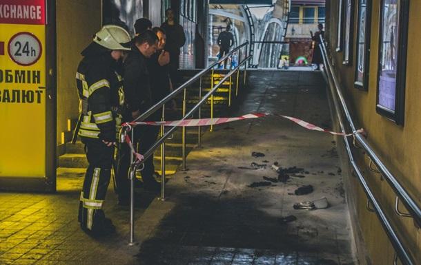 У центрі Києва стався вибух