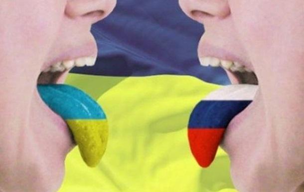 Русские Украины, учите «албанский»!