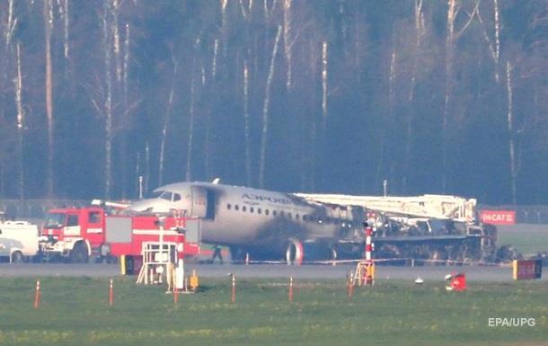 Один українець вижив в авіакатастрофі у Шереметьєво