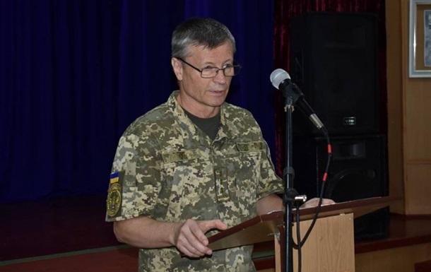 У топ-чиновника ВВС обнаружили сберкнижку с 2 млн руб и секретные документы
