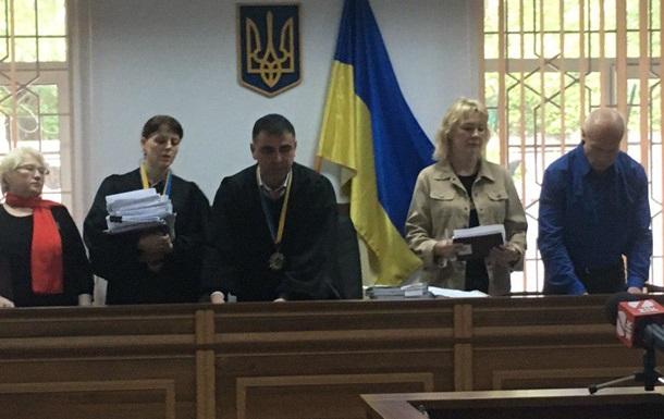 Суд  обнулив  справу Бузини