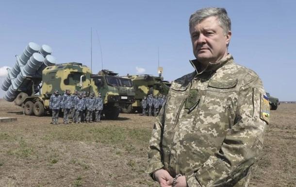 Порошенко попросив Зеленського дбати про армію