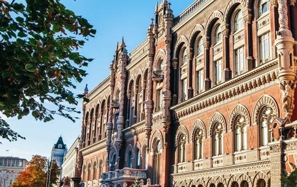 НБУ назвав ризики фінансової стабільності України