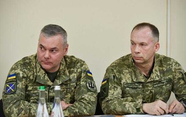 Итоги 06.05: Новый командующий ООС, уход посла США