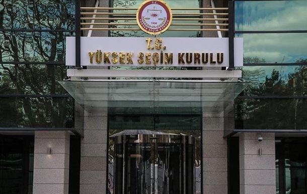 У Туреччині скасували підсумки виборів мера Стамбула