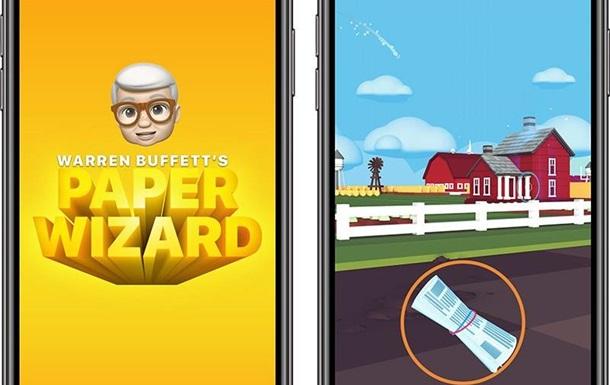 Apple выпустила первую за 10 лет игру для iPhone
