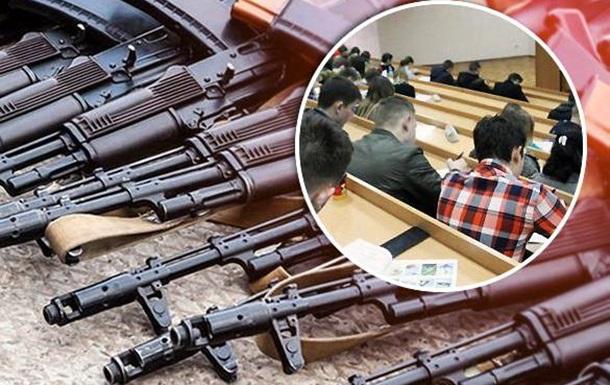 Примусовий набір: на Донбасі знущаються над школярами і студентами
