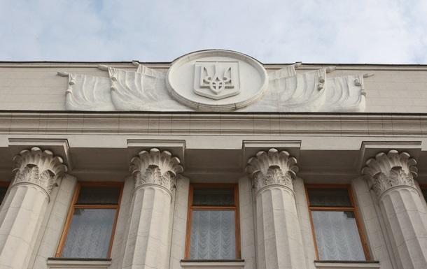 В Раду подали третий проект об инаугурации Зеленского