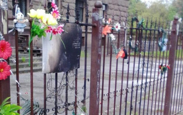 В Одесі на Куликовому полі спалили пам ятні таблички і квіти