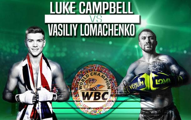 WBC дала  зелене світло  чемпіонському бою Ломаченка з британцем Кемпбеллом
