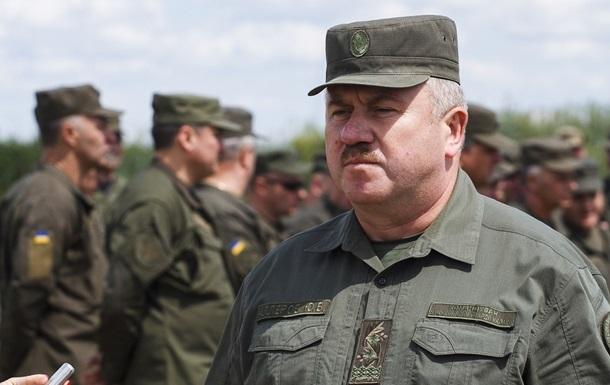 Порошенко звільнив командувача Нацгвардії